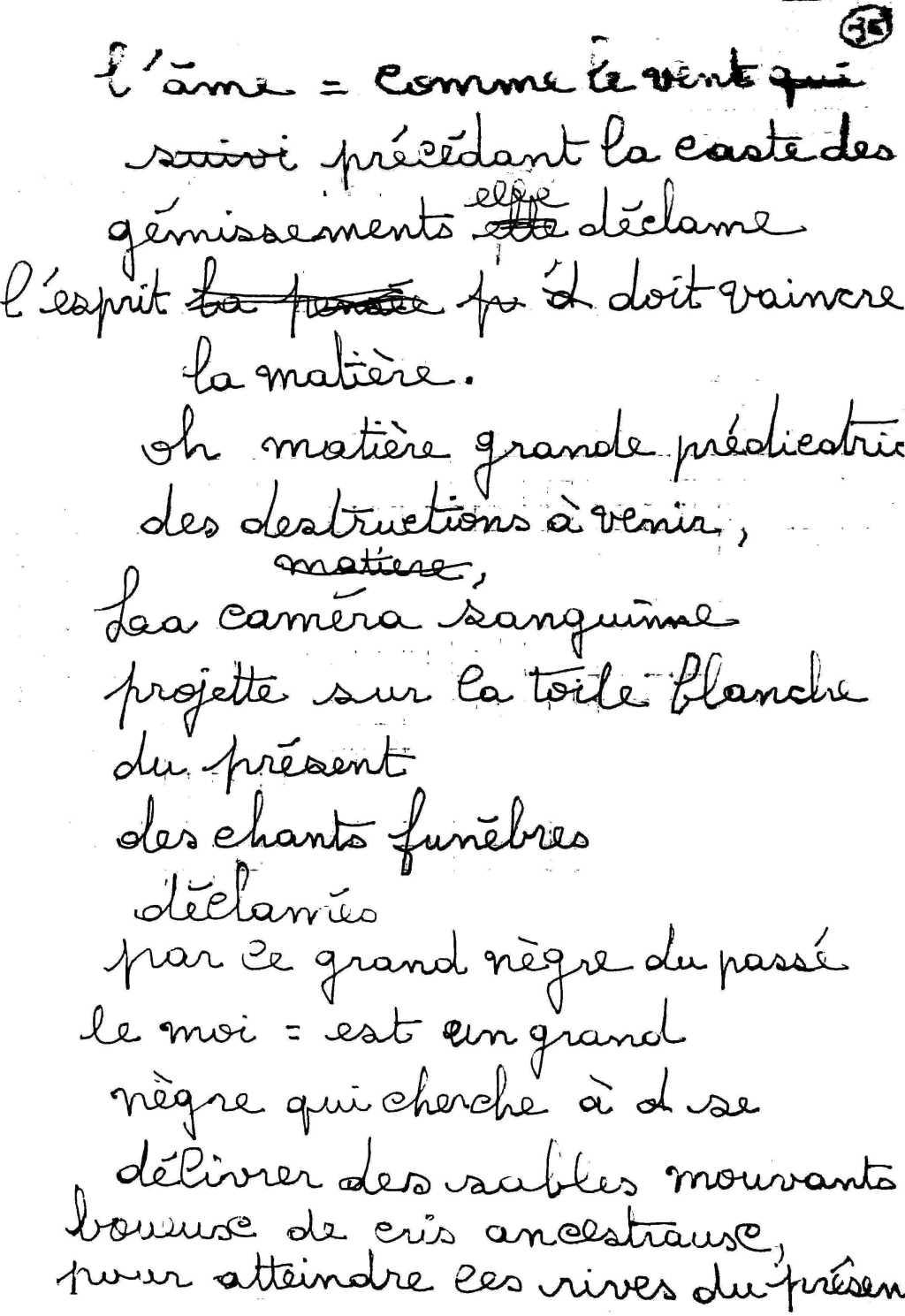 manuscrit du poème 2548