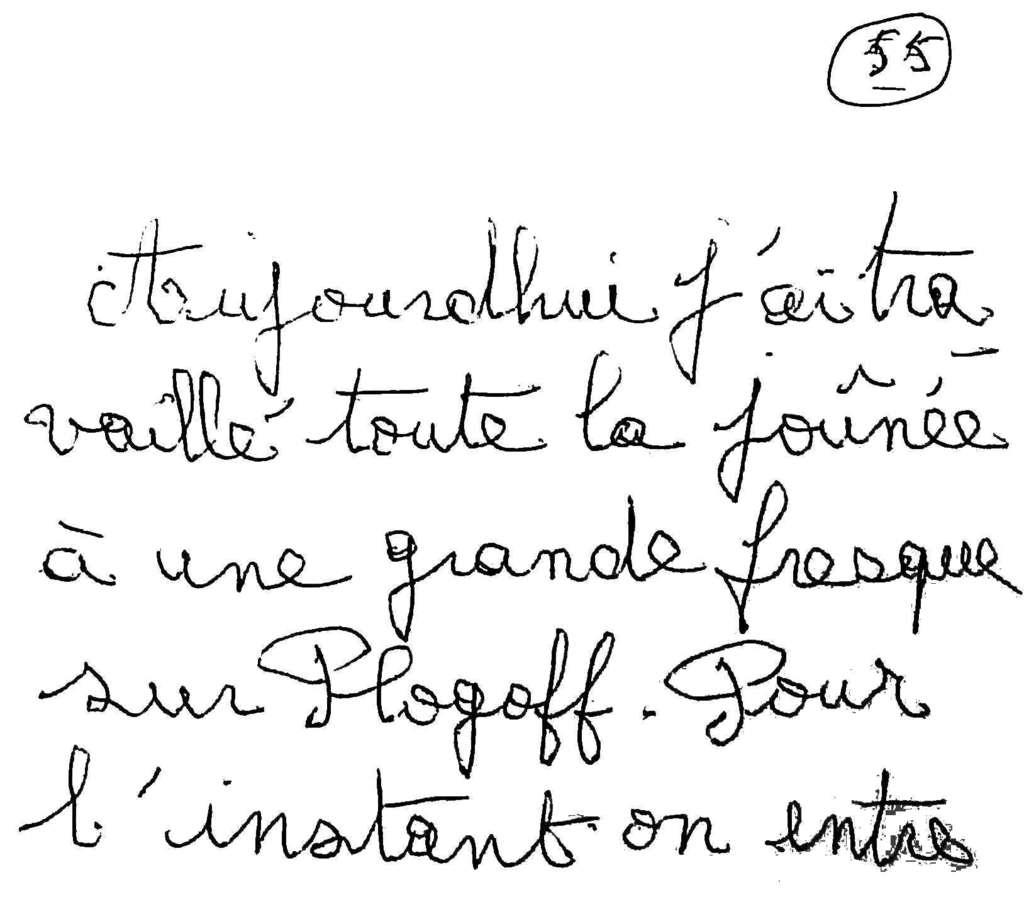 manuscrit du poème 2577
